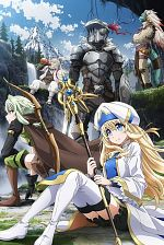Goblin Slayer - VOSTFR
