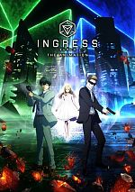 Ingress - Saison 01 MULTi 1080p