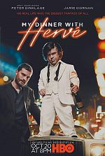 My Dinner with Hervé - FRENCH HDRiP