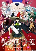 Witch Craft Works - FRENCH 720p