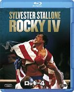 Rocky IV - MULTi BluRay 1080p x265