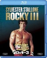 Rocky III - MULTi BluRay 1080p x265