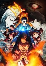Blue Exorcist - Saison 02 MULTi 1080p