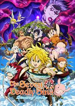 The Seven Deadly Sins: Prisoners of the Sky - FRENCH HDRip