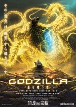 Godzilla : The Planet eater - FRENCH HDRip