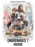 Engrenages - Saison 07 FRENCH 1080p