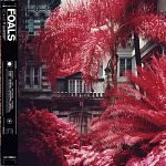 Foals - Part 1 Everything Not Saved Will Be Lost + [FLAC]