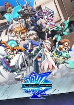 Fight League : Gear Gadget Generators - VOSTFR