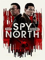 The Spy Gone North - FRENCH BDRip