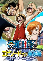 One Piece - FRENCH (01 à 61)