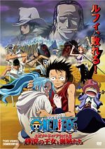 One Piece - FRENCH WEB-DL 1080p (62 à 135)