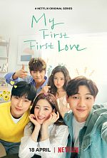 My First First Love - Saison 01 VOSTFR