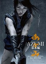 Azumi - FRENCH HDLight 720p