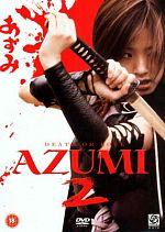Azumi 2 - FRENCH HDLight 720p