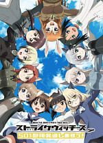 World Witches Series 501 Butai Hasshin Shimasutsu ! - Saison 01 VOSTFR 720p
