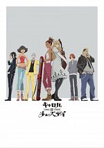 Carole & Tuesday - VOSTFR