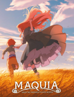 Maquia - When the Promised Flower Blooms - FRENCH BDRip