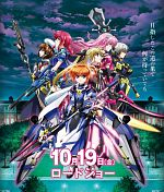 Magical Girl Lyrical Nanoha Detonation - VOSTFR 720p