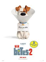 Comme des bêtes 2 - FRENCH HDRiP
