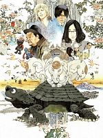 Love & Peace - VOSTFR BDRiP