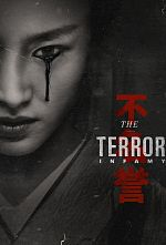 The Terror - Saison 02 VOSTFR 720p