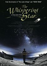 The Whispering Star - VOSTFR BDRiP