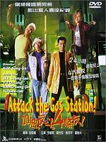 Attack the gas station - VOSTFR DVDRiP