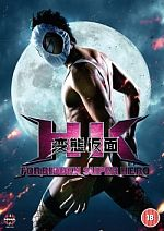 HK / Forbidden Super Hero - VOSTFR WEB DL 480p