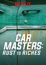 Car Masters: Rust to Riches - Saison 01 MULTi WEB 1080p