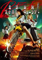 Bloody Delinquent Girl Chainsaw - VOSTFR 720p HDLight
