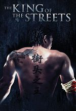 The King Of The Streets - VOSTFR 720p HDLight