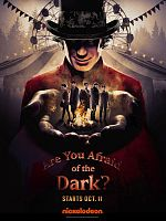 Are You Afraid Of The Dark? - Saison 01 VOSTFR 720p