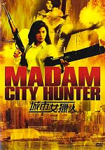 Madam City Hunter - HDLight 720p VOSTFR