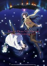 Rascal Does Not Dream of a Dreaming Girl - VOSTFR
