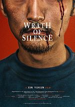 Wrath Of Silence - VOSTFR BDRiP 1080p
