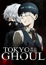 Tokyo Ghoul - Saison 03 FRENCH BluRay 20p