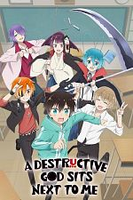 A Destructive God Sits Next to Me - Saison 1 VOSTFR 1080p