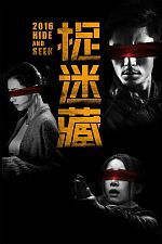 Hide and Seek - MULTi WEB-DL 1080p