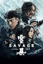 Savage - TRUEFRENCH BDRiP