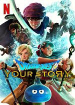 Dragon Quest : Your Story - FRENCH WEBRip