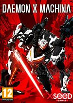 Daemon X Machina - PC DVD