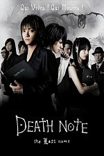 Death Note : the Last Name - MULTI HDLight 1080p
