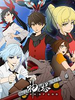 Tower of God - Saison 01 VOSTFR 720p