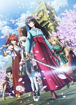 Shin Sakura Taisen the Animation - Saison 01 VOSTFR 1080p