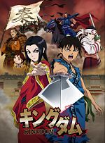 Kingdom - Saison 01 MULTi 1080p