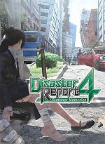 DISASTER REPORT 4: SUMMER MEMORIES - PC DVD