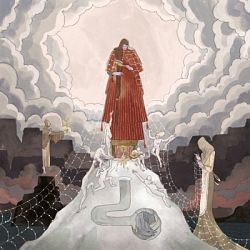 Purity Ring-WOMB