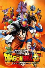 Dragon Ball Super - Saison 01 MULTi