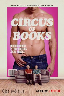 poster film Circus of Books