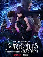 Ghost in the Shell SAC_2045 - Saison 01 MULTi 1080p